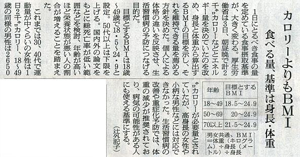 2014-02-04ピックアップ