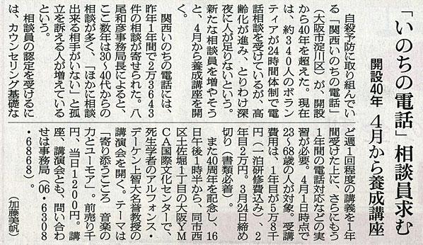 2014-02-10ピックアップ