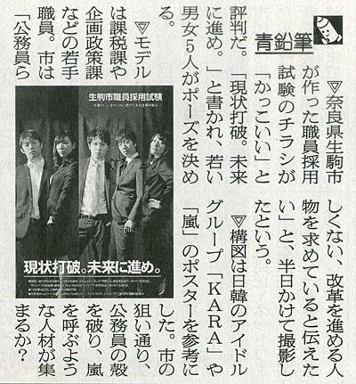 2014-03-12ピックアップ