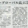 2014-03-29ピックアップ