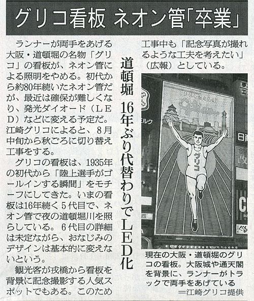 2014-04-04ピックアップ