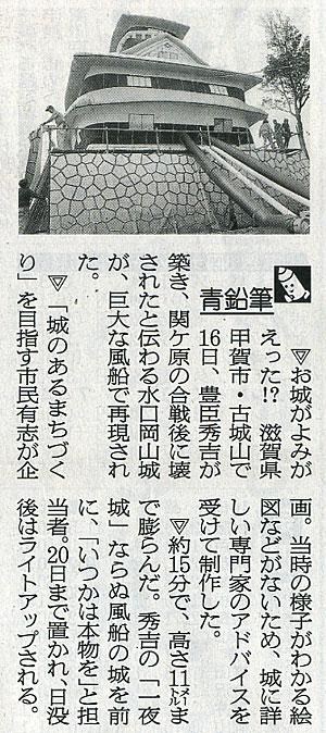 2014-04-17ピックアップ