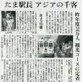 2014-04-29ピックアップ