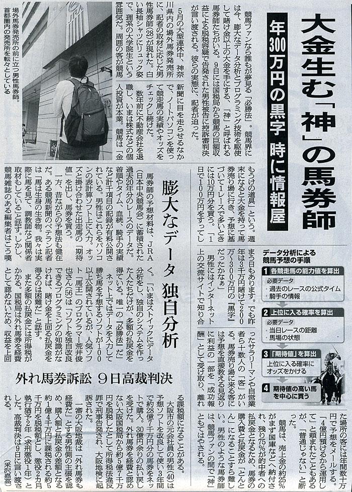 2014-05-05ピックアップ