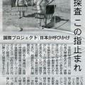 2014-05-31ピックアップ