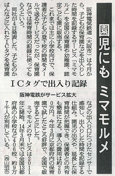 2014-06-05ピックアップ