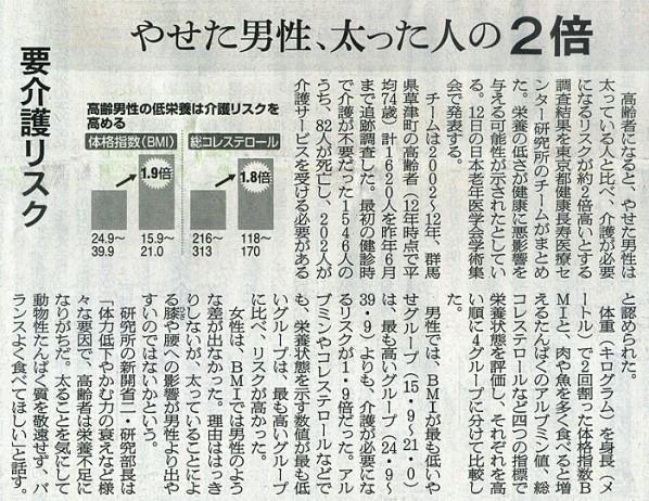 2014-06-07ピックアップ