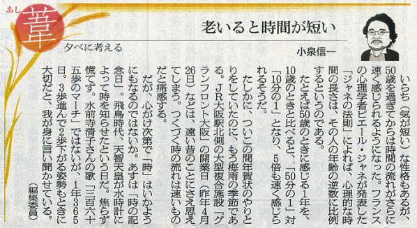 2014-06-09ピックアップ