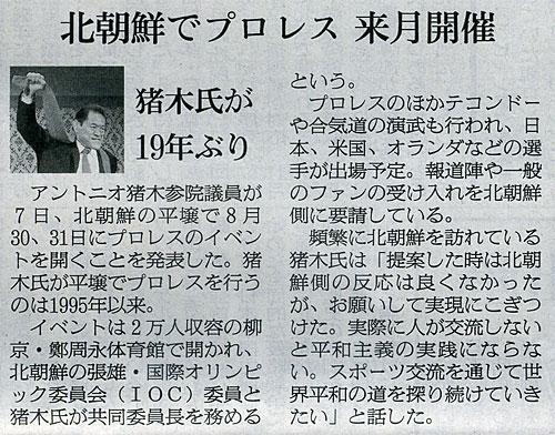 2014-07-08ピックアップ