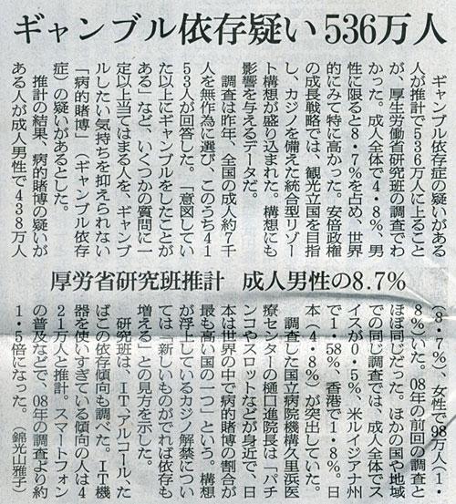 2014-08-21ピックアップ