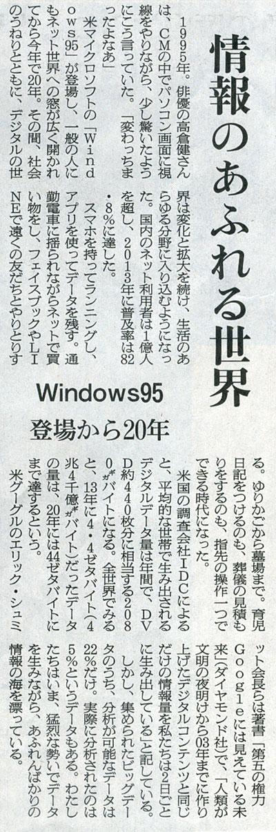 2015-01-01ピックアップ