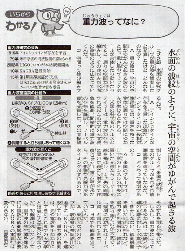 2016-02-12ピックアップ.jpg