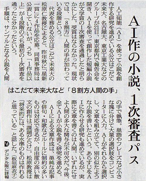 2016-03-22ピックアップ.jpg