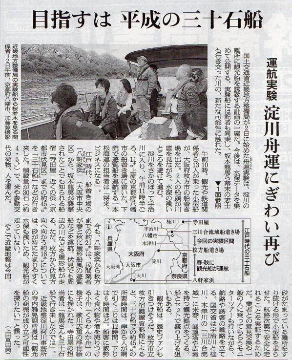 2016-04-03ピックアップ.jpg