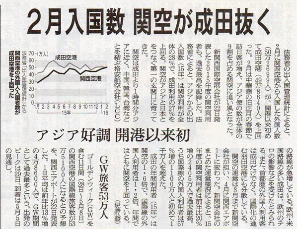 2016-04-23ピックアップ.jpg