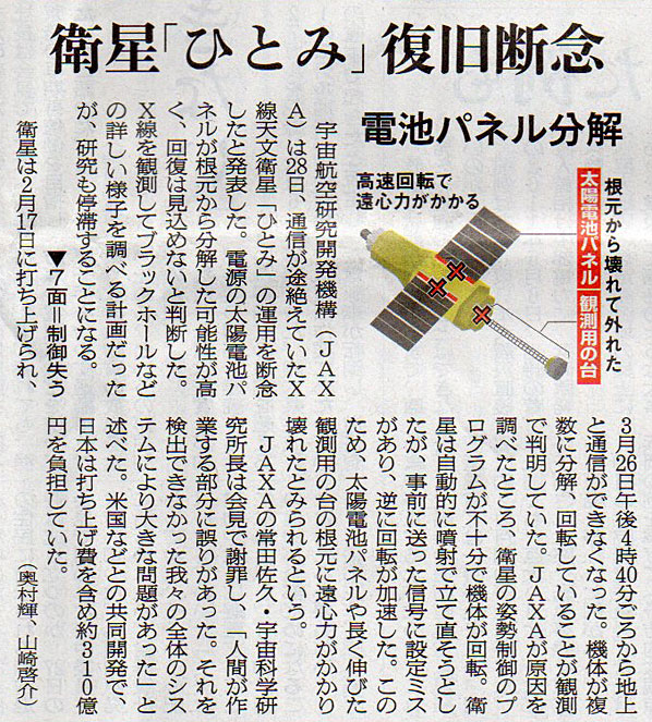 2016-04-29ピックアップ.jpg