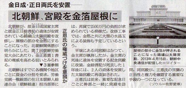 2016-05-09ピックアップ.jpg