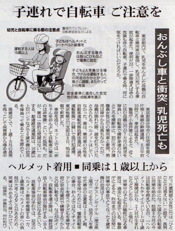 2016-05-12ピックアップ.jpg