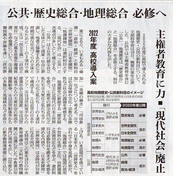 2016-05-19ピックアップ.jpg