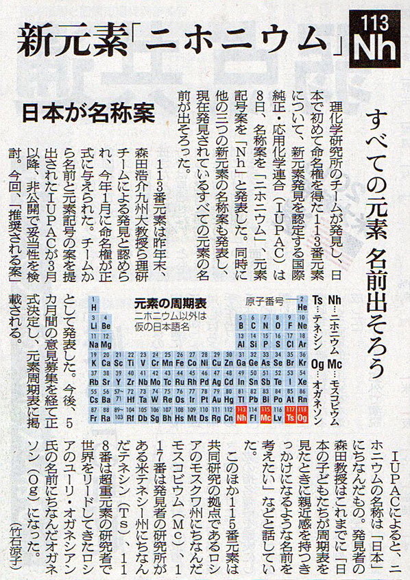 2016-06-09ピックアップ.jpg