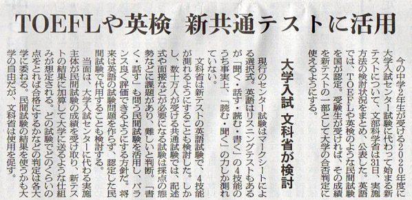 2016-09-01ピックアップ.jpg