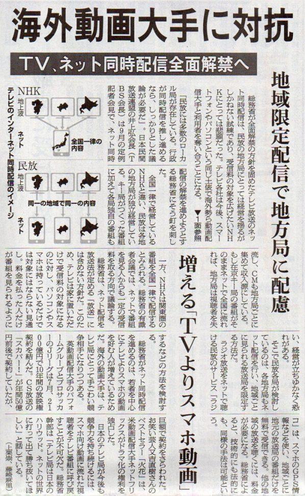 2016-10-19ピックアップ.jpg