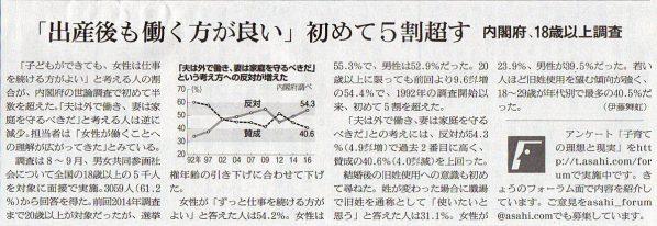 2016-10-30ピックアップ.jpg