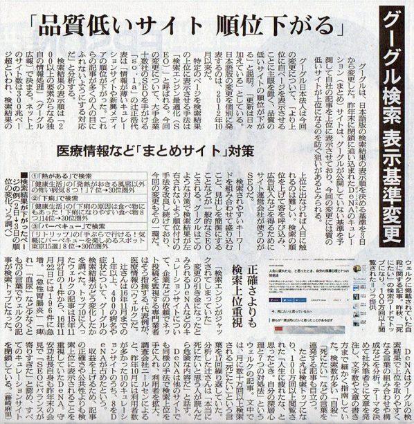 2017-02-07ピックアップ.jpg