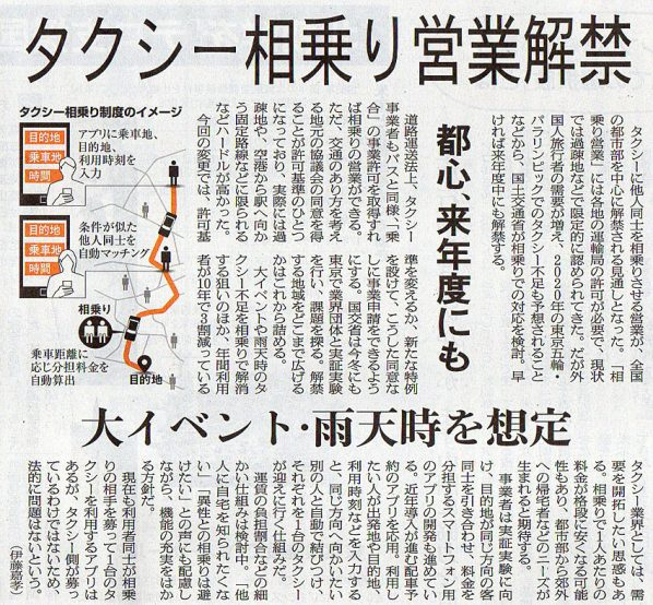 2017-04-21ピックアップ.jpg