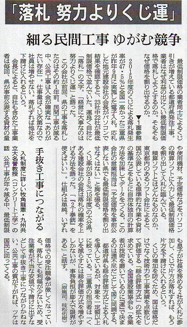 2017-06-04ピックアップ.jpg