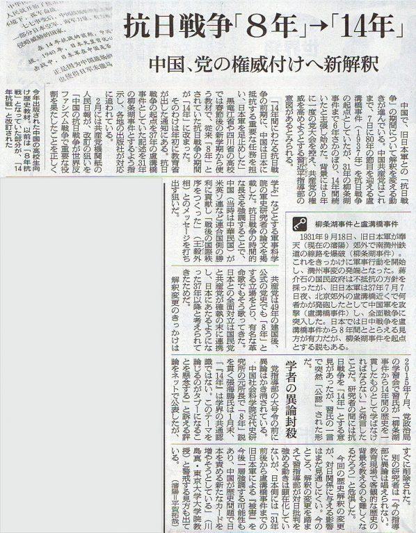 2017-07-03ピックアップ.jpg