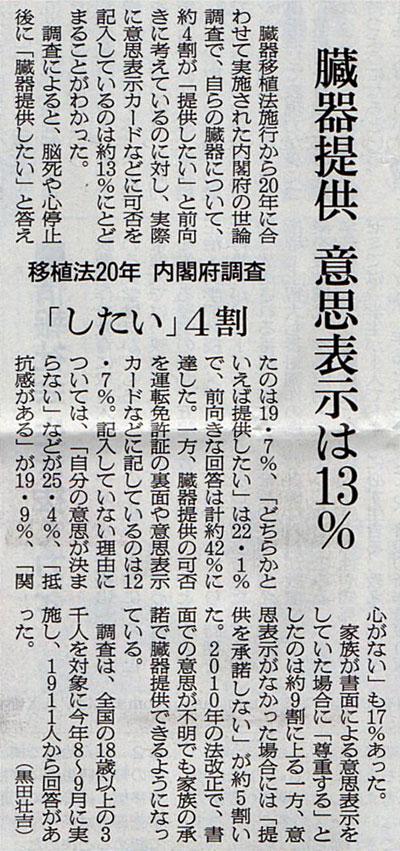 2017-11-12ピックアップ.jpg