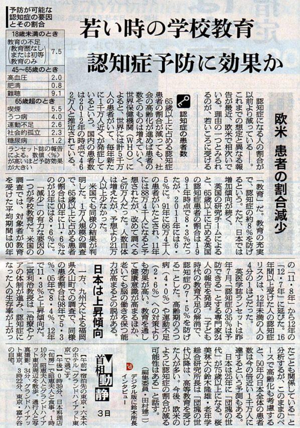 2018-01-04ピックアップ.jpg