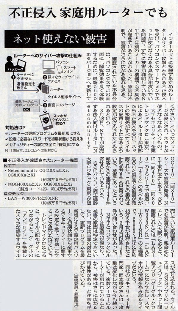 2018-04-06ピックアップ.jpg