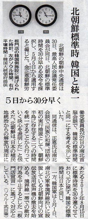 2018-05-01ピックアップ.jpg