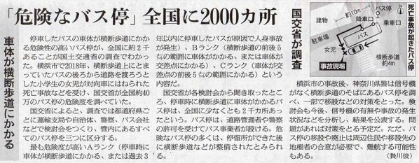 2020-09-08ピックアップ